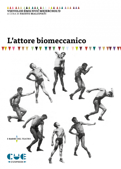 Cover_ Biomeccanica.png