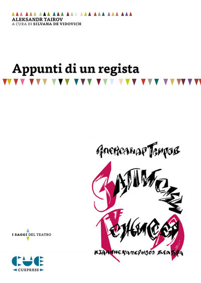 Cover_ Appunti.png