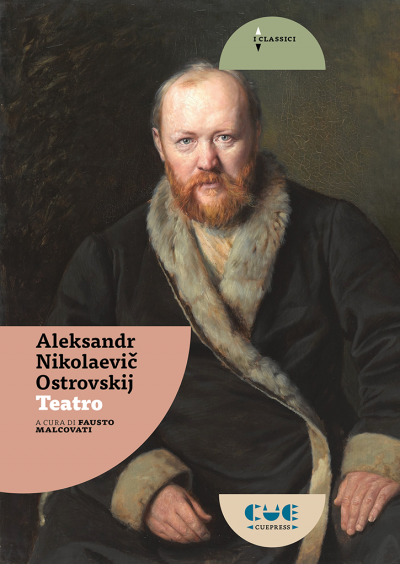 Cover_ Ostrovskij.png