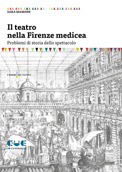 Cover_ Firenze_Medicea_03.png