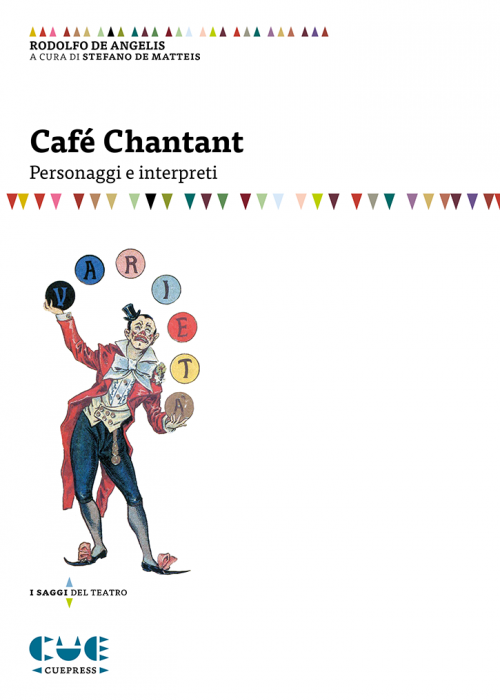 Cover_ cafe_c.png