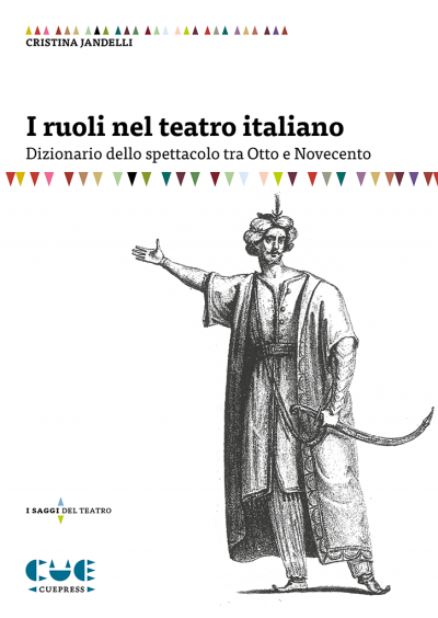 Cover_ Ruoli.png