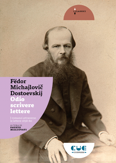 Cover_ Dostoevskij.png