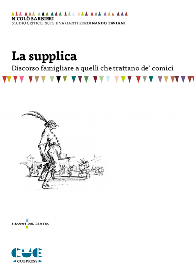 Cover_ Supplica.png